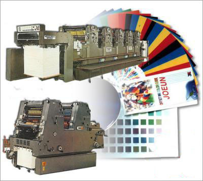 supplier of used printing | second hand printing machines